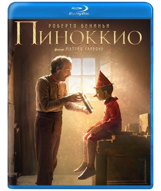 Пиноккио [Blu-ray]