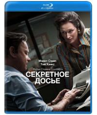 Секретное досье [Blu-ray]