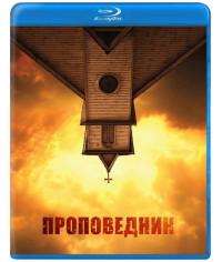 Проповедник (1-4 сезон) [4 Blu-ray]