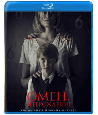 Омен: Перерождение (Вундеркинд) [Blu-ray]