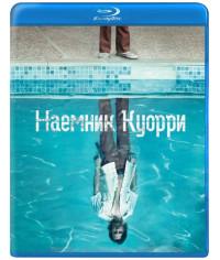 Наемник Куорри (1 сезон) [Blu-ray]