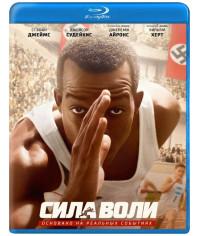 Сила воли [Blu-ray]