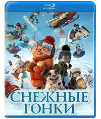 Снежные гонки [Blu-ray]