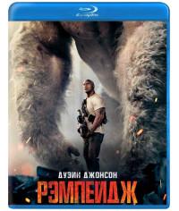 Рэмпейдж [Blu-ray]