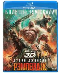 Рэмпейдж [3D/2D Blu-ray]