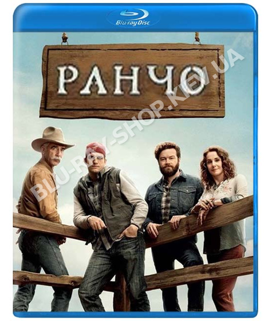 Ранчо (1-3 сезон) [3 Blu-ray]