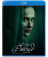Сестра Рэтчед (1 сезон) [Blu-ray]