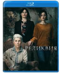 Реликвия [Blu-ray]