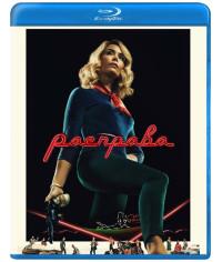 Расправа (1 сезон) [Blu-ray]