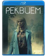 Реквием (1 сезон) [Blu-ray]