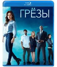 Грезы (1 сезон) [Blu-ray]