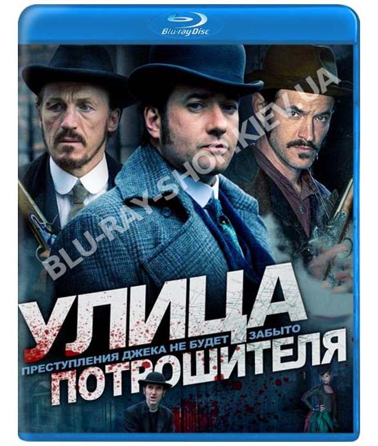 Улица потрошителя (1-5 сезоны) [5 Blu-ray]