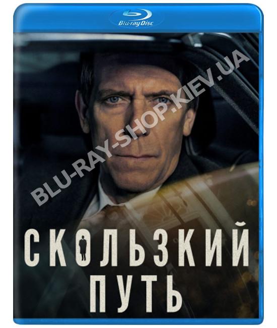 Скользкий путь (1 сезон) [Blu-ray]