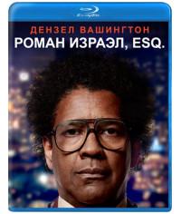 Роман Израэл, Esq. [Blu-ray]