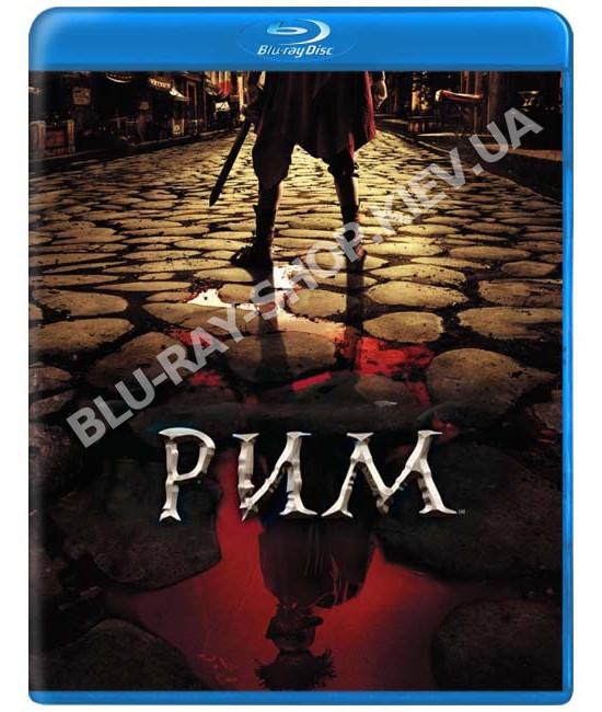 Рим  (1-2 сезон) [10 Blu-ray]
