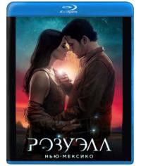 Розуэлл, Нью-Мексико (1-2 сезон) [2 Blu-ray]