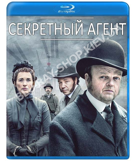 Секретный агент (1 сезон) [Blu-ray]