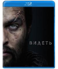Видеть (1 сезон) [Blu-ray]