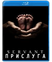 Дом с прислугой (Прислуга) (1 сезон) [Blu-ray]