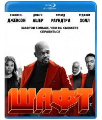 Шафт [Blu-ray]
