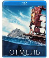 Отмель [Blu-ray]