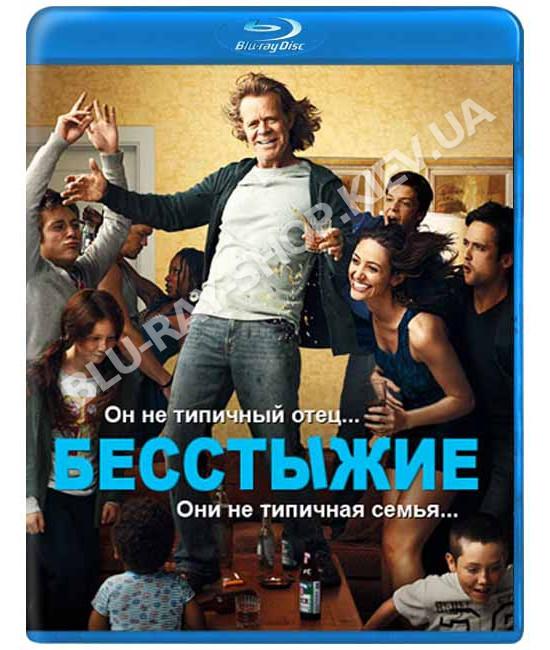 Бесстыдники (1-10 сезон) [10 Blu-ray]