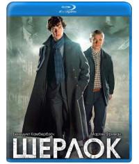 Шерлок (1-4 сезоны) [9 Blu-ray]