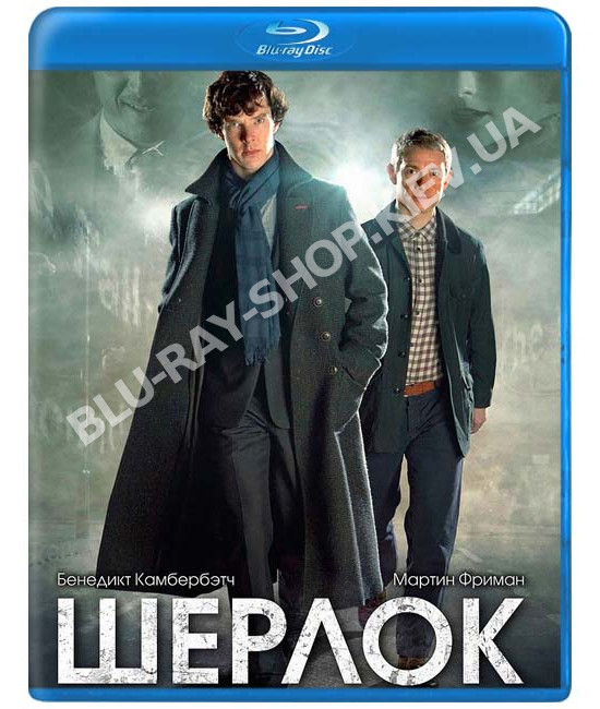 Шерлок (1-4 сезоны) [4 Blu-ray]
