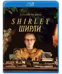 Ширли [Blu-ray]