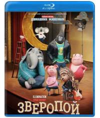 Зверопой [Blu-ray]