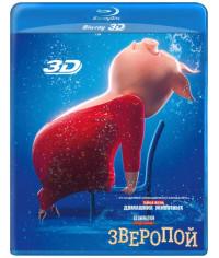 Зверопой [3D/2D Blu-ray]