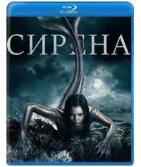 Сирена (1-3 сезон) [3 Blu-ray]