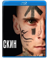 Скин [Blu-ray]
