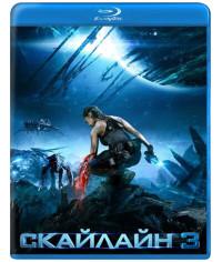 Скайлайн 3 [Blu-ray]