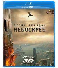 Небоскрёб [3D/2D Blu-ray]