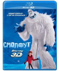 Смолфут [3D/2D Blu-ray]