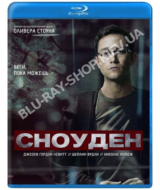 Сноуден [Blu-ray]