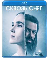 Сквозь снег (1 сезон) [Blu-ray]