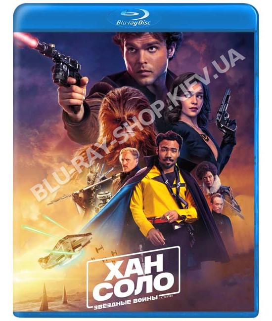 Хан Соло: Звёздные Войны. Истории [Blu-ray]