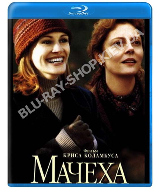 Мачеха [Blu-ray]
