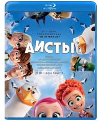 Аисты [Blu-ray]