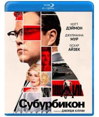 Субурбикон [Blu-ray]