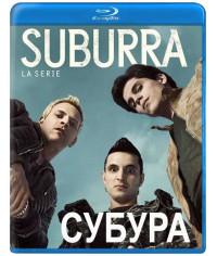 Субура (1 сезон) [Blu-ray]