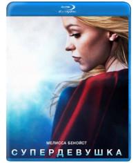 Супердевушка (1-3 сезон) [3 Blu-ray]