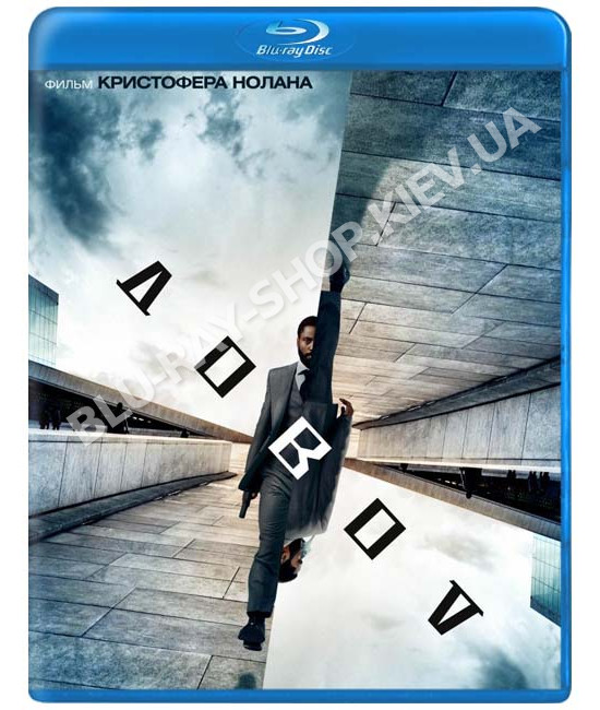 Довод [Blu-ray]