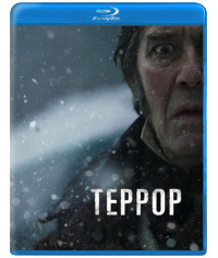 Террор (1-2 сезон) [2 Blu-ray]