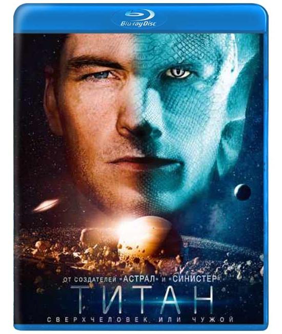 Титан [Blu-ray]