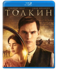 Толкин [Blu-ray]