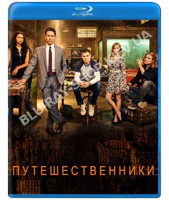 Путешественники (1 сезон) [Blu-ray]