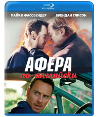 Афера по-английски [Blu-ray]